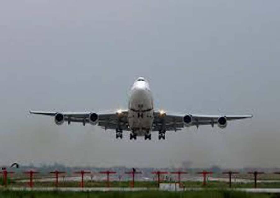 طیارہ حادثہ کی عبوری تحقیقاتی رپورٹ تیار، کسے ذمہ دار ٹھہرایا گیا؟ نجی ٹی وی چینل نے تہلکہ خیز دعویٰ کردیا