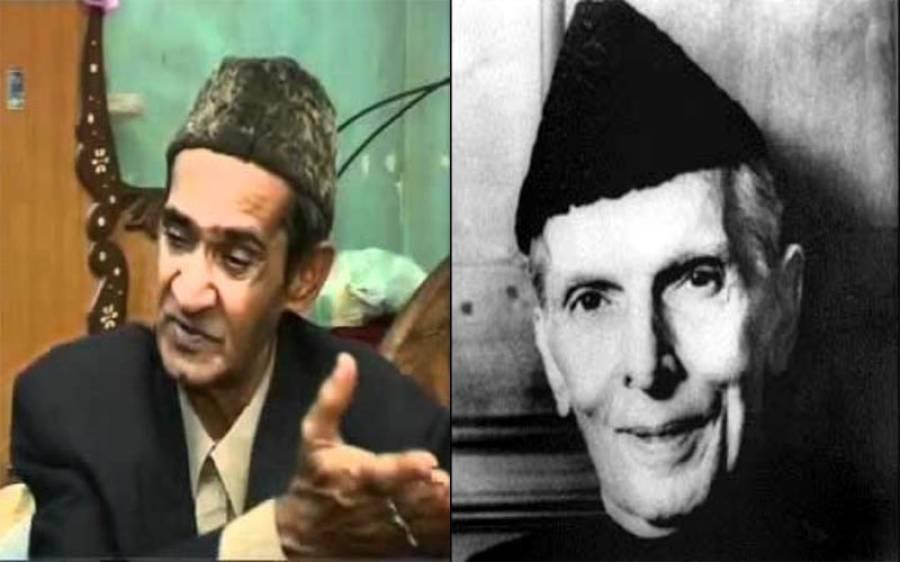 بانی پاکستان قائد اعظم محمد علی جناح کے نواسے اسلم جناح کراچی میں انتقال کر گئے