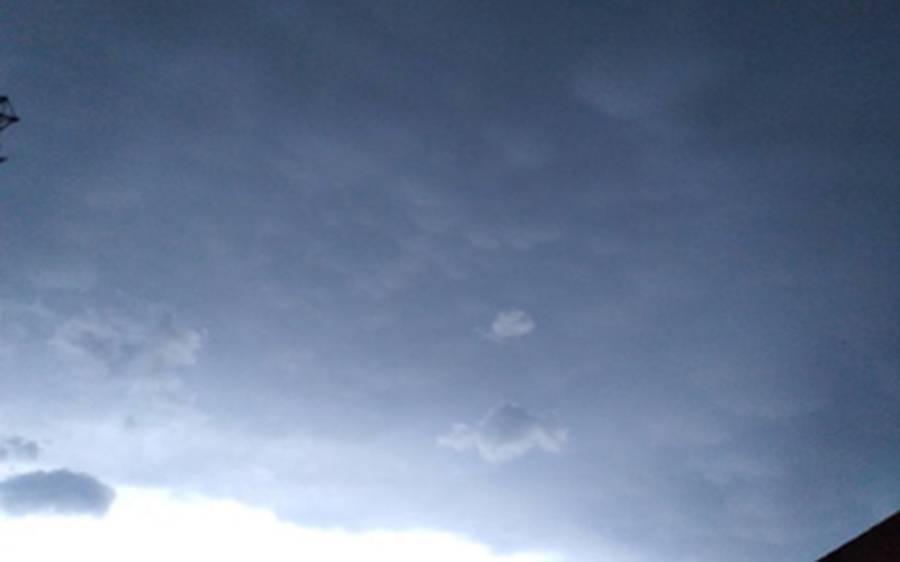 کن علاقوں میں بارش ہو گی؟ محکمہ موسمیات نے سب بتادیا
