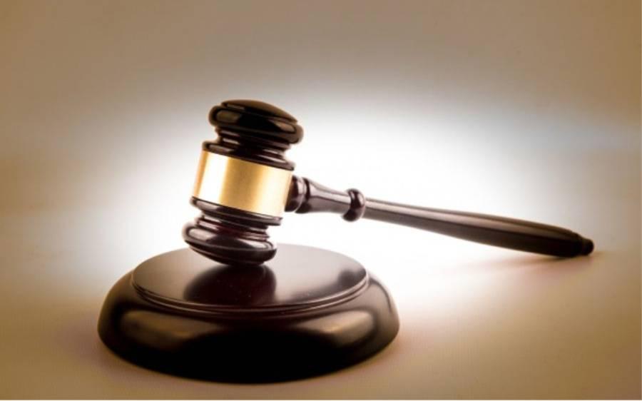 خاتون طلاق کے لیے عدالت گئی لیکن جج نے گھر والوں کی بات سن کر واپس شوہر کے گھر جانے کا حکم دے دیا، طلاق کیوں نہ ملی؟ تاریخ کا انوکھا ترین مقدمہ