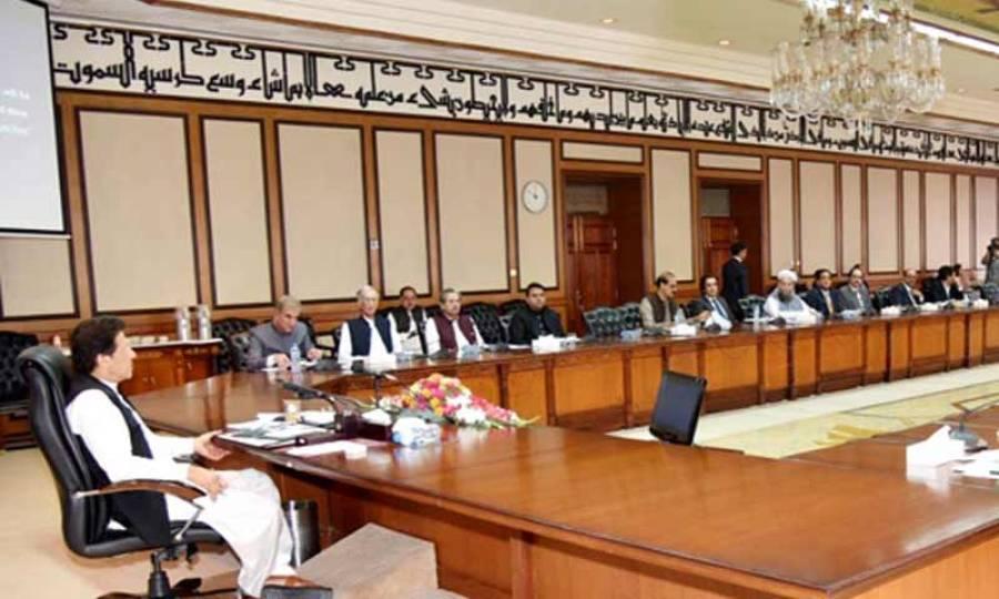 فواد چوہدری کے انٹرویو نے کابینہ میں ہنگامہ برپا کردیا