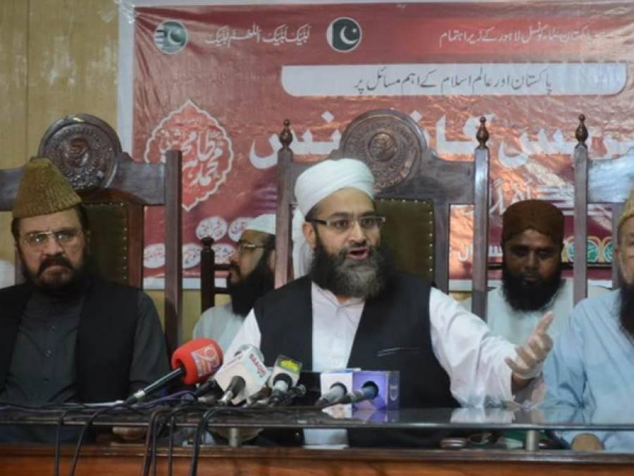 فریضہ حج ادا کرنے کا ارادہ کرنے والے شرعی طور پر معذور ہیں لہذا۔۔۔سعودی حکومت کی جانب سے حج محدود کرنے کے بعد پاکستان سے بھی فتویٰ جاری ہو گیا