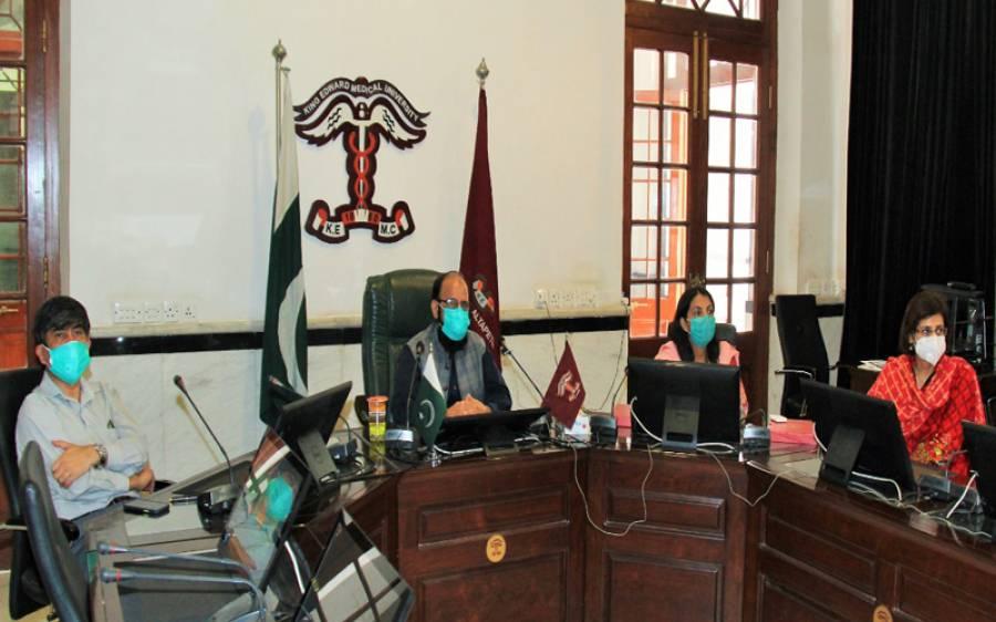 بریمیا کونسل کا تیسرا سالانہ اجلاس، کنگ ایڈور ڈمیڈیکل یونیورسٹی کی آن لائن شرکت