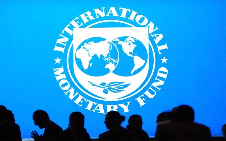 پاکستان کی معاشی ترقی ایک فیصد رہنے کا امکان ہے، آئی ایم ایف