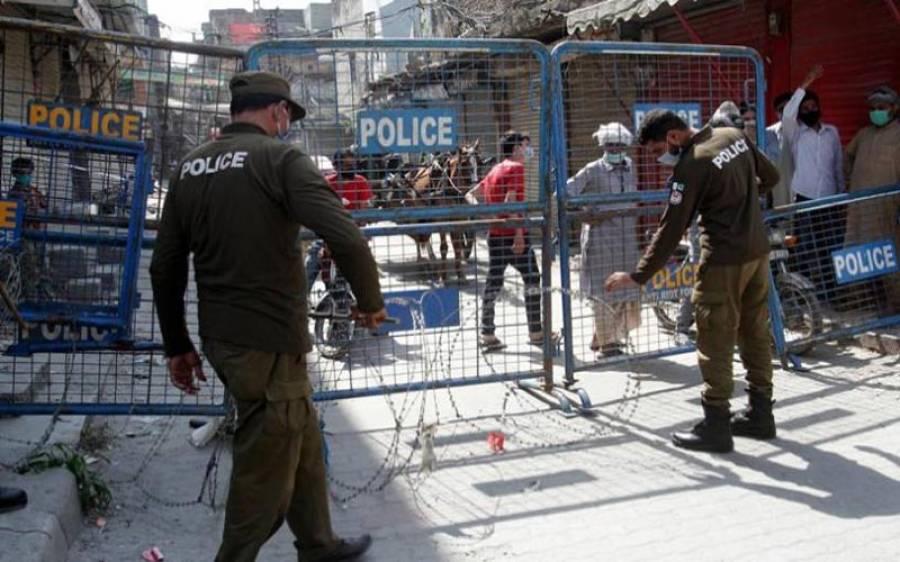لاہور:سمارٹ لاک ڈاﺅن کے دوران کورونا ایس او پیز کی خلاف ورزی پر 8 ہزار927 مقدمات درج