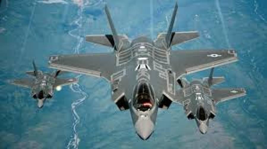 ایٹمی حملے کی صلاحیت کے حامل جدید ترین لڑاکا طیارے کی آزمائشی پرواز, حملے کی مشق، امریکہ سے پریشان کن خبرآگئی