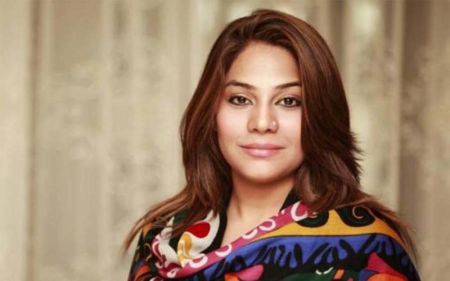 گھریلوتنازعات سے جڑے معاملات ،معروف صوفی گلوکارہ صنم ماروی نے بڑا یو ٹرن لے لیا ، ویڈیو پیغام جاری کر دیا