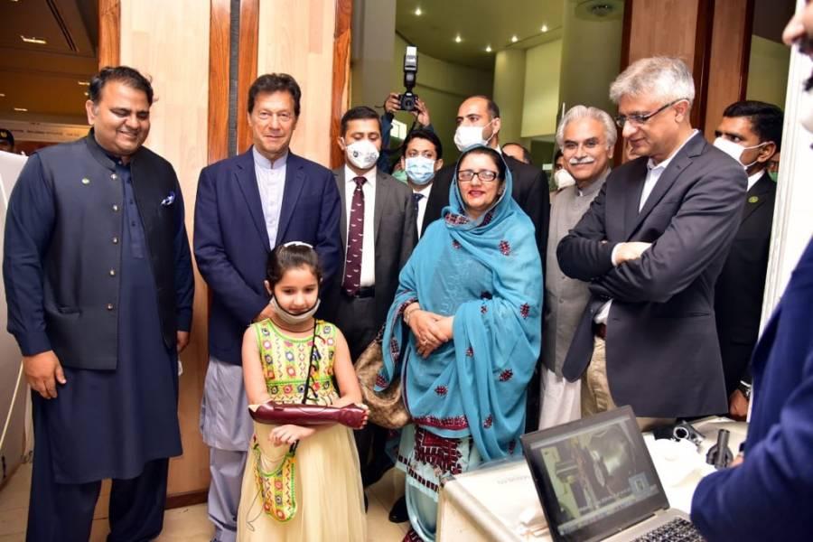فواد چودھری سے استعفیٰ لینے کا مطالبہ مسترد، اسد عمرا ور شاہ محمود قریشی کی عمران خان سے ملاقات کی اندرونی کہانی منظرعام پر، نجی ٹی وی چینل نے بڑا دعویٰ کردیا