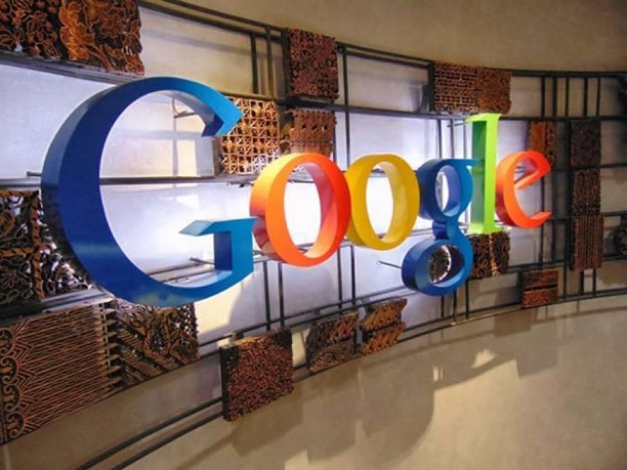 گوگل اب آپ کی کون سی معلومات خودبخود ڈیلیٹ کر دے گا؟