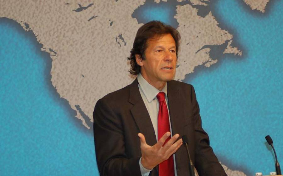 """"""" میں نے امریکہ کے دور ے پر نوازشریف اور زرداری سے کم خرچ کیا """" عمران خان نے قومی اسمبلی میں اعدادو شمار خود پیش کر دیئے"""