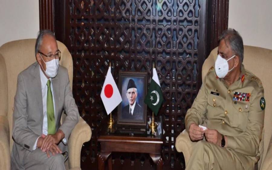 جاپانی سفیر کی آرمی چیف سے ملاقات، علاقائی امن و استحکام میں پاکستان کے کردار کو سراہا