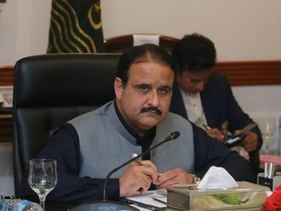 وزیر اعلیٰ پنجاب سردار عثمان بزدار