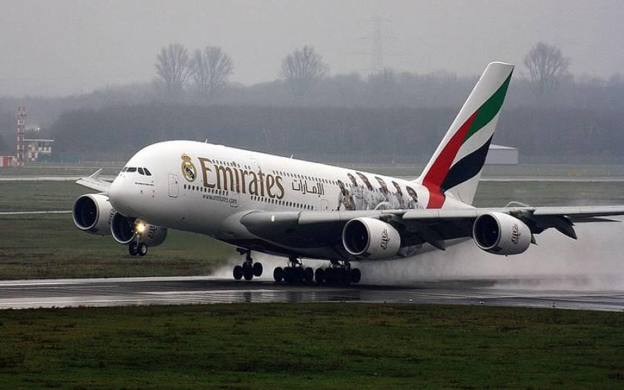پاکستان سے ایمریٹس کا فلائٹ آپریشن بحال، پاکستانیوں کیلئے بڑی خبر آگئی