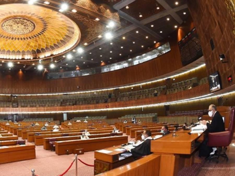 قومی اسمبلی،آئندہ مالی سال کیلئے مختلف وزارتوں اورمحکموں کے 42کھرب 53ارب سے زائدکے مطالبات زر پیش
