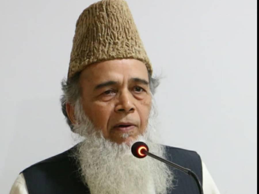 سید منورحسن اسلام پسند اور محب وطن راہنما تھے،اُنہوںنے ہمیشہ اسلام کی سربلندی کےلیے آواز بلند کی:علامہ ساجد میر