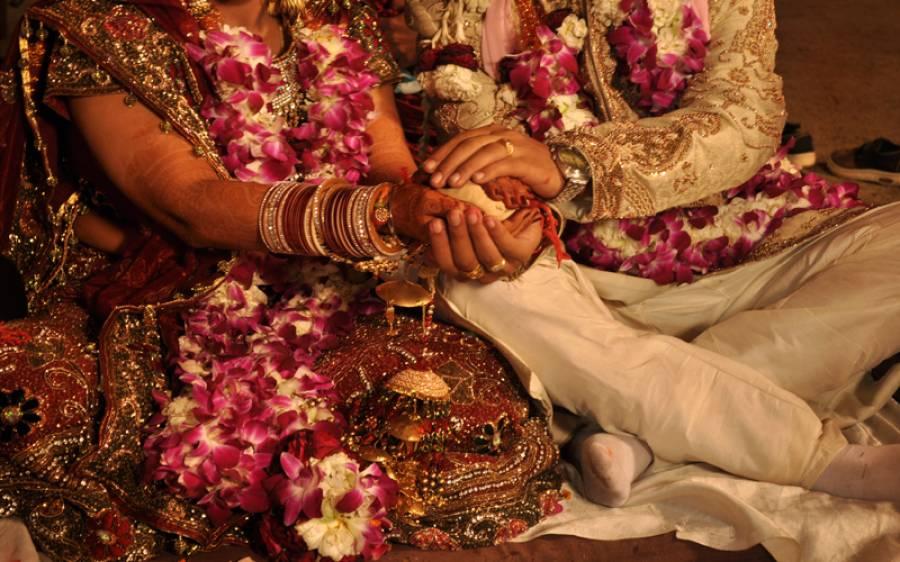 3 جوان بیٹیاں، 2 بیٹے بن بیاہے گھر میں موجود، باپ کو چوتھی شادی کا شوق چڑھ گیا