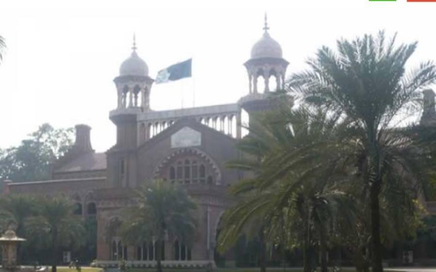 لاہورہائیکورٹ:نیب کیخلاف درخواستوں کی سماعت کیلئے نیا بنچ قائم