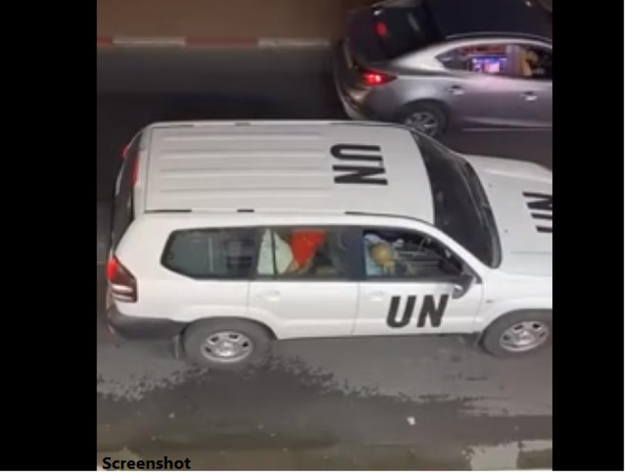 اقوام متحدہ کی گاڑی میں مرد اور عورت کی شرمناک ترین حرکت،عالمی ادارہ صدمے میں