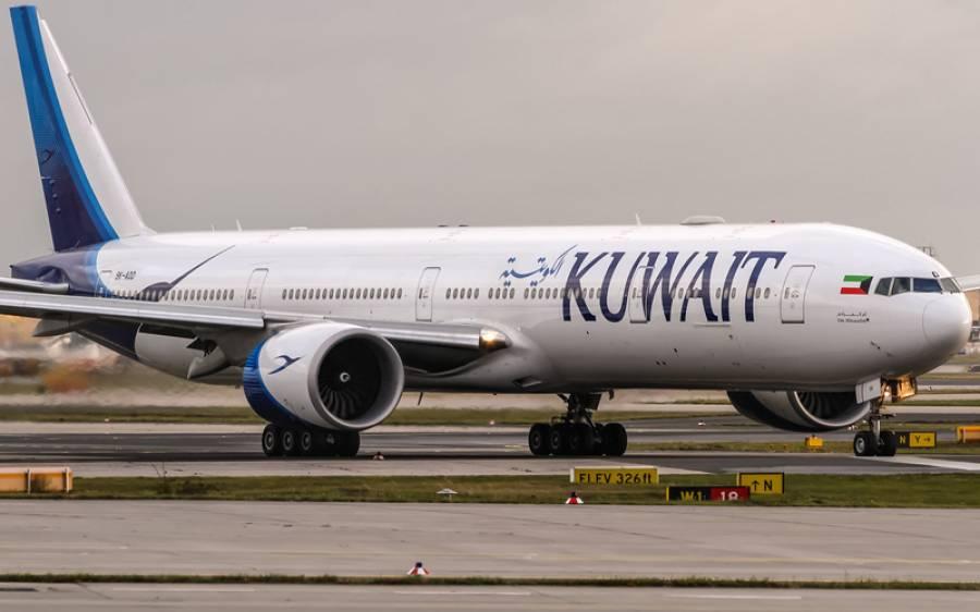 پائلٹس کے مشکوک لائسنس، کویت ایئر ویز نے کتنے پاکستانیوں کو گراونڈ کردیا، قطر ایئر ویز کیا کرنے جارہی ہے؟ خوفناک تفصیلات