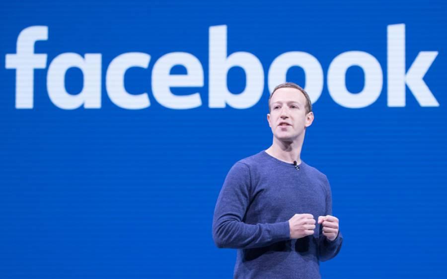دنیا کی 90 بڑی کمپنیوں نے فیس بک پر اشتہارات کا بائیکاٹ کردیا، زکر برگ امارت میں تیسرے سے چوتھے نمبر پر آگئے