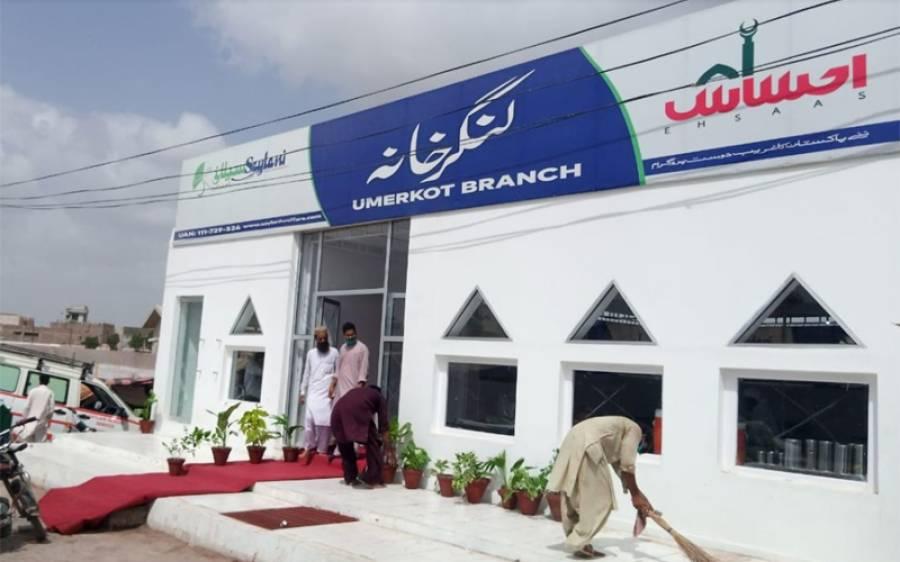 گورنر سندھ ، ثانیہ نشتر اور سیلانی ویلفیئر ٹرسٹ کے سربراہ بشیر فاروقی قادری آج عمرکوٹ کا دورہ اور سیلانی ویلفیئر ٹرسٹ کے لنگر خانے کا افتتاح بھی کریں گے