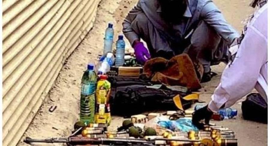 سٹاک ایکسچینج حملہ، اکثر دہشتگرد خشک میوہ جات ساتھ لاتے ہیں لیکن ان حملہ آوروں کے پاس پینے کیلئے کیا تھا؟ خبرآگئی