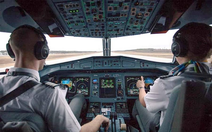 جعلی پائلٹ لائسنس معاملہ، ویتنام نے پاکستان کے کتنے پائلٹس کو معطل کر دیا ؟ بڑی خبر