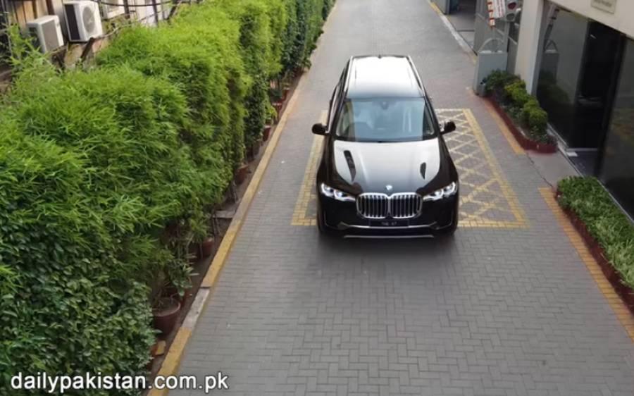 پاکستان میں آگئی مہنگی ترین BMW X7 SUV جس کا لگژری اور فیچرز میں کوئی مقابلہ نہیں