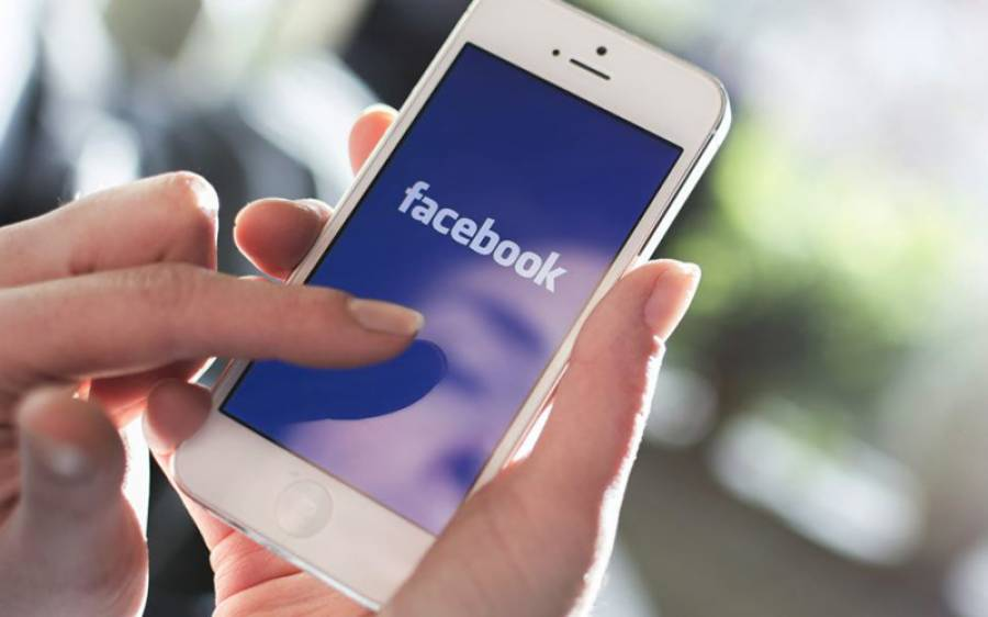 فیس بک بڑی مشکل میں، پیپسی اور یونی لیور سمیت بڑی بڑی کمپنیوں نے سوشل میڈیا سائٹ پر اشتہارات دینا بند کردئیے