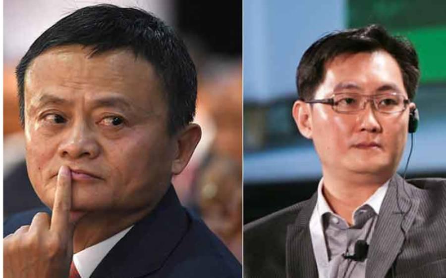 جیک ما اب چین کے امیر ترین آدمی نہیں رہے، ان کی جگہ پونی ما نے لے لی، یہ کون ہیں؟ آپ بھی زندگی کی دلچسپ کہانی جانئے
