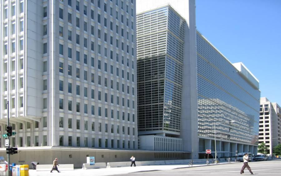 عالمی بینک نے پاکستان کے لیے 50 کروڑ ڈالرز قرض کی منظوری دے دی