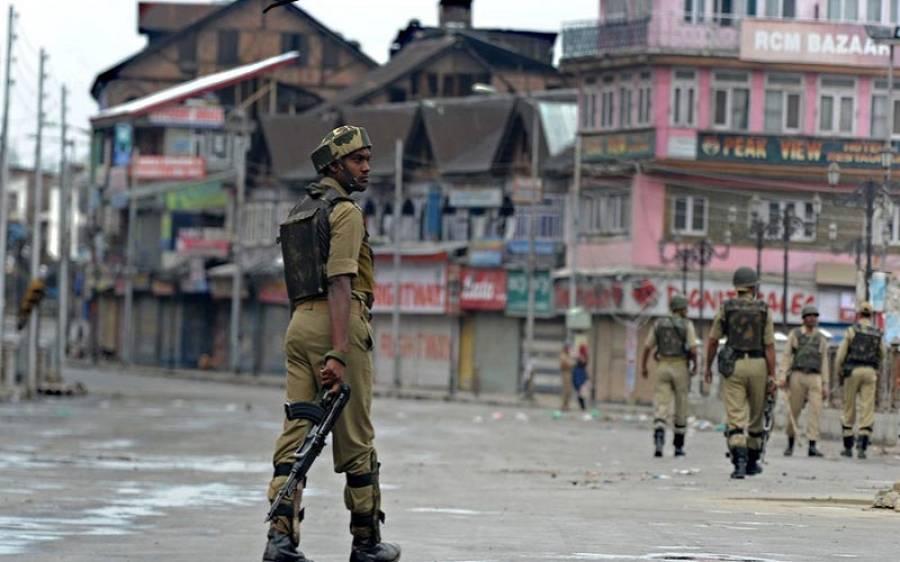 مقبوضہ کشمیر میں بھارتی فوج نے ظالمانہ کارروائیاں جاری،مزید2 کشمیری نوجوان شہید
