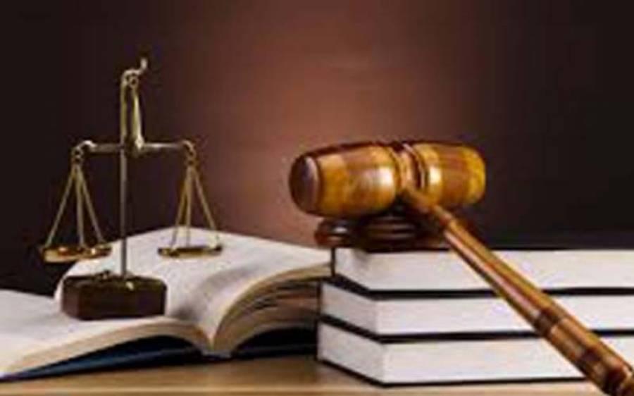 سٹی کورٹ کراچی :توہین عدالت پرایس ایچ اوشاہراہ فیصل کے قابل ضمانت وارنٹ گرفتاری جاری