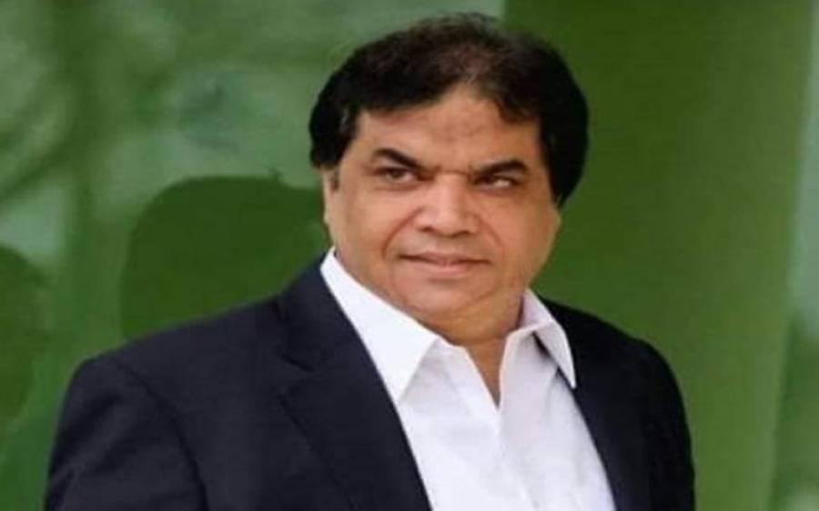 حنیف عباسی اور فیملی کے اثاثے منجمد کرنے کا اقدام کالعدم قرار