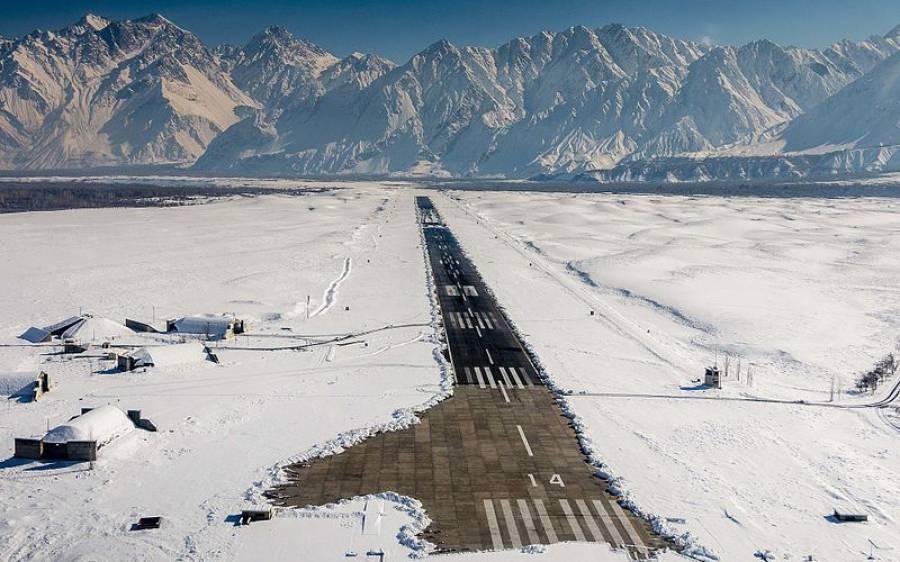 سکردو میں چینی طیارے کی آمد نے بھارت کو پریشان کردیا