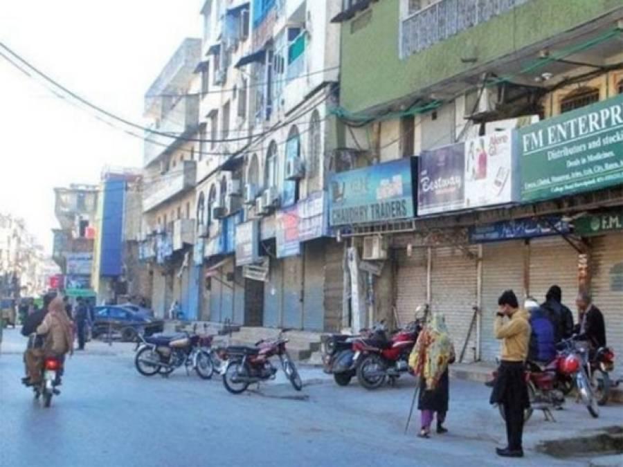 کورونا کے بڑھتے کیسز ،راولپنڈی میں دفعہ 144 نافذ کرتے ہوئے 8 اہم ترین علاقے سیل کر دیئے گئے