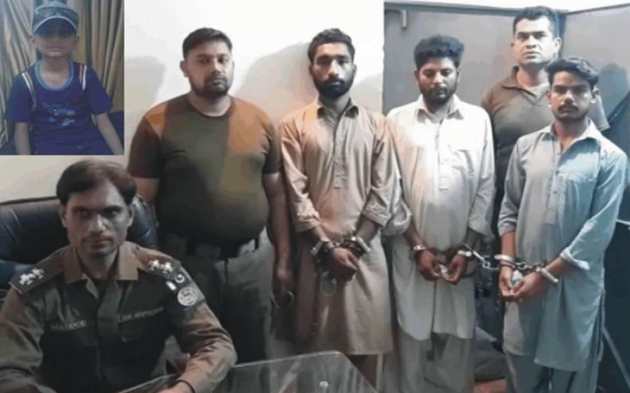 14 سالہ معصوم بچے کے اندھے قتل اور ڈکیتی کی واردات کرنے والے اس کے خالو اور دو قریبی رشتہ دار گرفتار