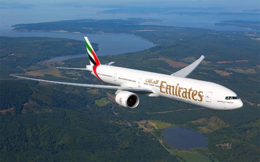 ایمریٹس ایئرلائن نے پاکستان کیلئے پروازیں بحال کردیں