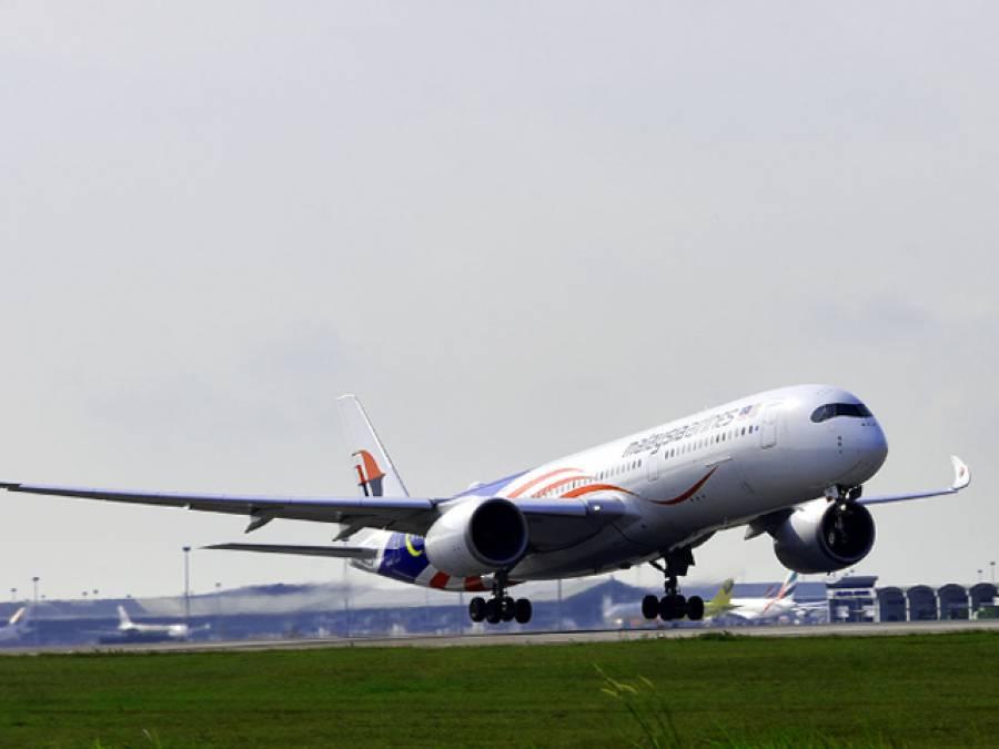 ایک اور بڑے اسلامی ملک نے پاکستانی پائلٹوں کو جہاز اڑانے سے روک دیا ،انتہائی تشویشناک خبر آگئی