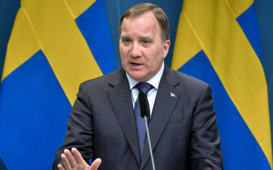 لاک ڈاﺅن نہ کرنے کے باعث ہلاکتوں میں اضافہ، سویڈن کے وزیر اعظم نے کورونا وائرس کے معاملے پر انکوائری کا حکم دے دیا