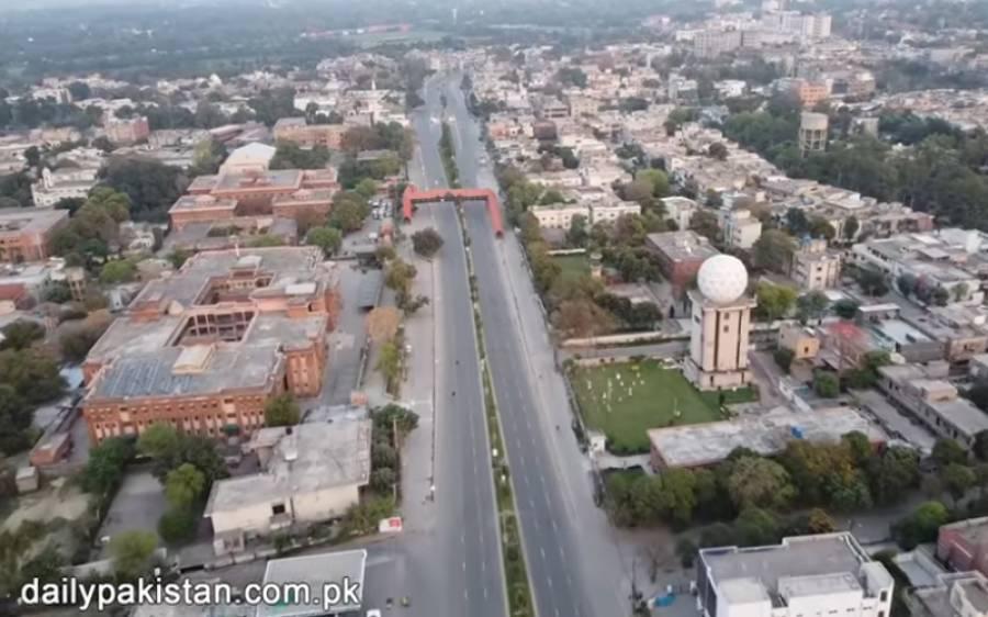 لاہور میں سیل کیے گئے 7 علاقے آج رات 12 بجے کھول دیئے جائیں گے