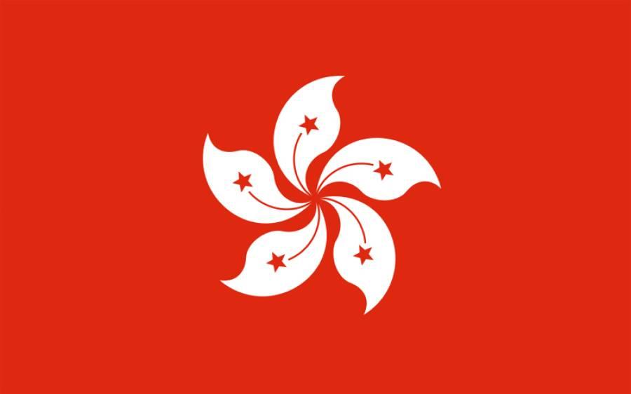ہانگ کانگ کی قومی سلامتی کے قانون پر مغربی پراپیگنڈہ یکسر مسترد