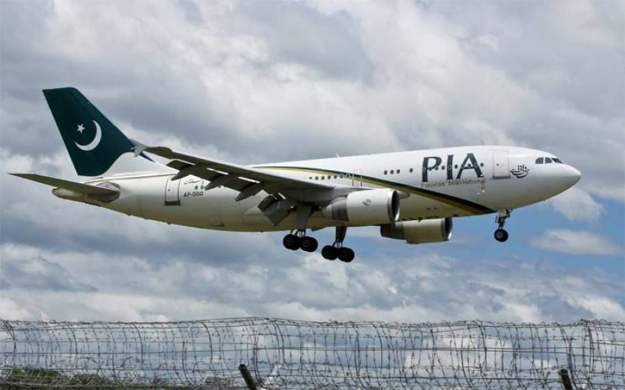 پی آئی اے کو ایک اور زور دار جھٹکا لگ گیا ، ہر پاکستان کیلئے شرمناک خبر آ گئی