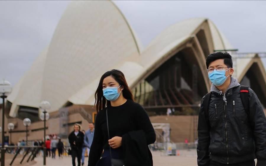چند لوگوں کی جانب سے جنسی خواہشات قابو میں نہ رکھنے پانے کی وجہ سے آسٹریلیا میں کورونا وائرس کی دوسری لہر آگئی