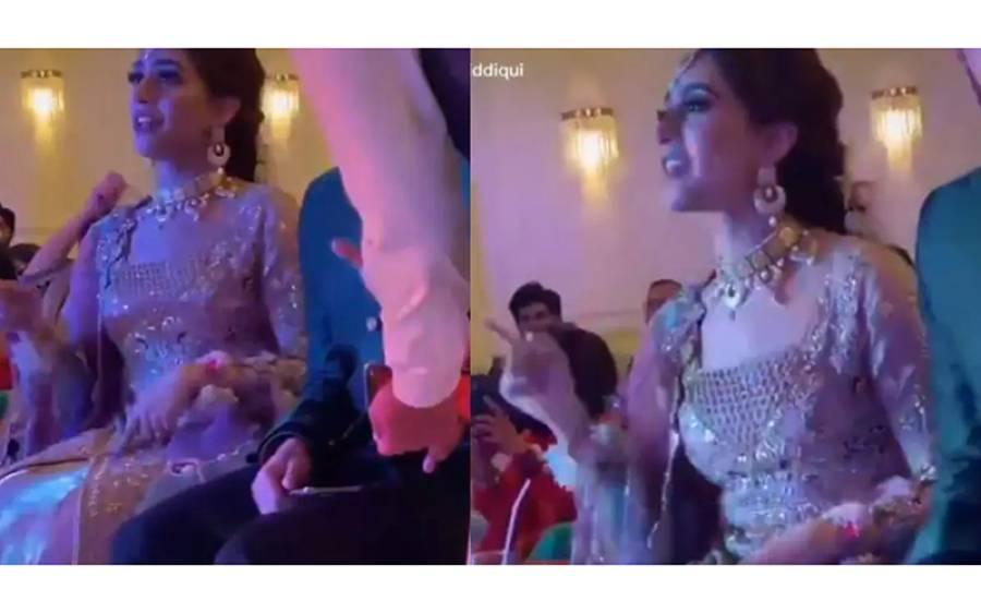 اپنی شادی کی تقریب انجوائے کرتی دلہن کی ویڈیو دیکھ کر پاکستانیوں کو غصہ چڑھ گیا