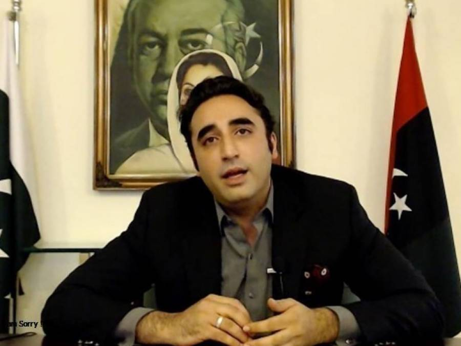 عمران خان کو شرم آنی چاہئیے کہ اپنے اعلان کے باوجود اُنہوں نے ایک بار بھی۔۔۔بلاول بھٹو زرداری ملک بھر کے ڈاکٹرز کے وکیل بن گئے