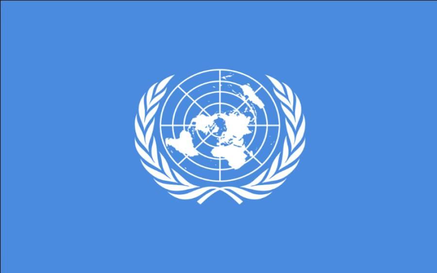 اقوام متحدہ کی گاڑی میں خاتون سے جنسی زیادتی کرنے والے دو اہلکار معطل