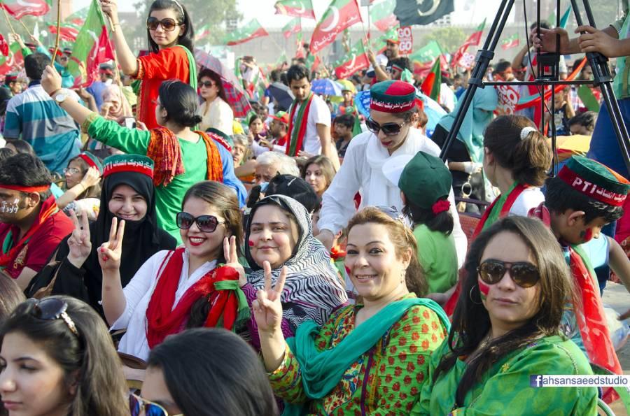 پاکستان تحریک انصاف کے رکن اسمبلی نے دھرنے کا اعلان کردیا