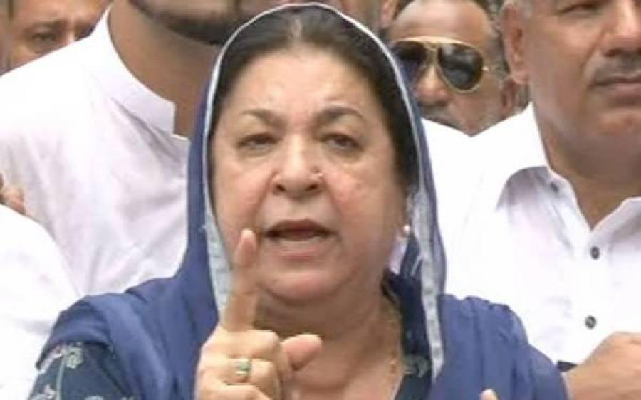 وزیرصحت پنجاب کی تمام بلڈبینکس کی انسپکشن کی ہدایت