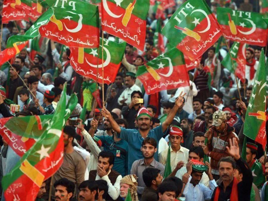 تحریک انصا ف کے اہم رہنما کو اپنے ہی والد نے عاق کردیا، لاتعلقی کا اعلان
